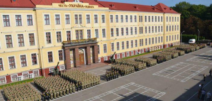 Академія сухопутних військ віддала 3,6 млн грн підприємцеві, якого АМКУ «зловило» на спотворенні результатів торгів