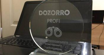 """""""Центр громадського моніторингу та досліджень"""" отримав відзнаку DoZorro за високий професіоналізм в розслідуваннях"""