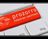 Відкосити від «Prozorro»