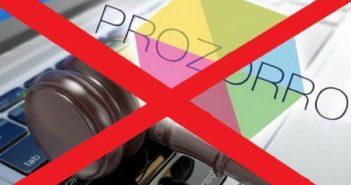 Депутати Львівської міськради хочуть збільшити кількість закупівель без конкурсів