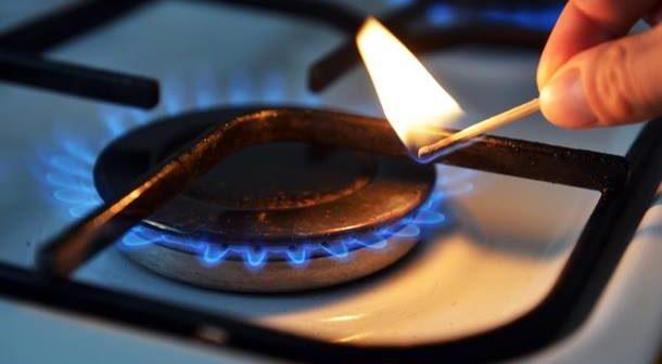Жовківська райадміністрація на закупівлі газу відхилила найдешевшого учасника