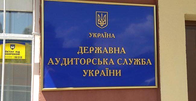 Фірма Козловського неправомірно отримала 20-мільйонне замовлення на ремонт його ж стадіону