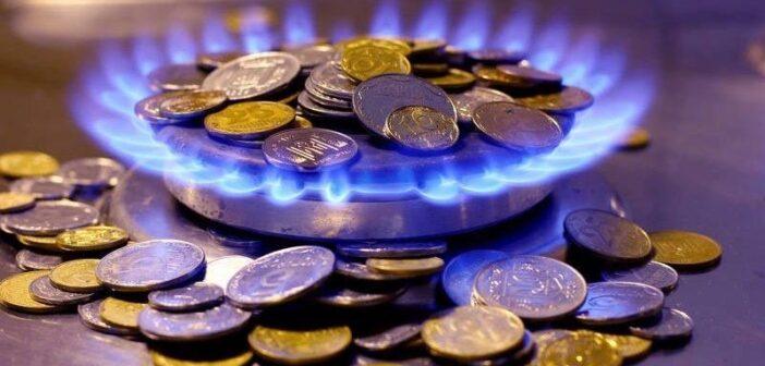 Після скарги ЦГМД Антимонопольний комітет оштрафував на майже два мільйони гривень компанії, які пів року «пиляли» тендери на постачання газу